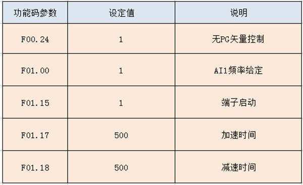 600-4.jpg