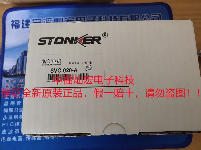 5STONKER电子变压器SVC-020-A_副本.jpg