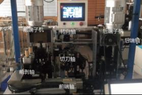 全自动裁线剥皮双头端子压着机 - 机械结构分布 -1.png