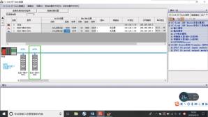 三菱编程软件中组态1.png