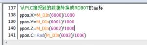 机器人坐标中的角度.png